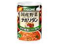 カゴメ 国産野菜で作ったナポリタン 缶295g