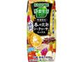 カゴメ 野菜生活100 冬の完熟シークヮーサーミックス パック195ml