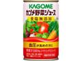 カゴメ 野菜ジュース 食塩無添加 缶160g