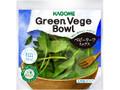 カゴメ Green Vege Bowl ベビーリーフミックス 袋30g