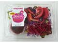 カゴメ 紫の野菜と高リコピントマト フルーティーソース付き