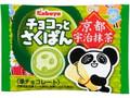 カバヤ チョコっとさくぱん 京都宇治抹茶 袋1個