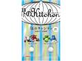 カバヤ 世界のKitchenから 塩のキャンディ