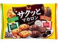 カバヤ カレーム サクッとマカロン アーモンド&香るショコラ 袋24枚