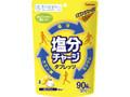 カバヤ 塩分チャージタブレッツ 塩レモン 袋90g