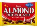 カバヤ アーモンドチョコレート 袋148g