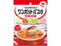 キユーピー 3分クッキング ワンポットパスタ コクのトマト味 袋50g×2