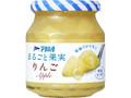 アヲハタ まるごと果実 りんご 瓶250g