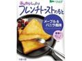 ヴェルデ フレンチトーストのもと メープル&バニラ風味 袋25g×2