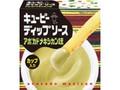 キユーピー ディップソース アボカドメキシカン味 箱45g