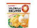キユーピー キユーピーのたまご つぶしておいしいたまごのサラダ 袋152g