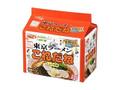 サッポロ一番 東京ラーメン これだね サッポロ一番50周年記念復刻版 袋96g×5