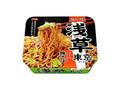 サッポロ一番 旅麺 浅草ソース焼そば カップ109g