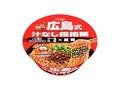 サッポロ一番 街の熱愛グルメ 広島式汁なし担担麺 カップ110g