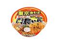 サッポロ一番 ご当地マシマシ タレ濃いめ&麺大盛 東京油そば カップ125g