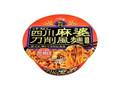 サッポロ一番 麺の至宝 汁なし四川麻婆味刀削風麺 カップ104g