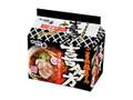 サッポロ一番 ご当地麺屋さん 喜多方コク醤油ラーメン 袋104g×5