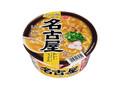 サッポロ一番 旅麺 名古屋 カレーうどん カップ78g