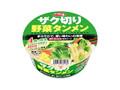 サッポロ一番 ザク切り野菜タンメン カップ70g