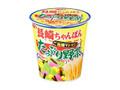 サッポロ一番 ご当地マシマシ たっぷり野菜 長崎ちゃんぽん カップ95g