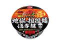サッポロ一番 地獄の担担麺 護摩龍 阿修羅 カップ133g