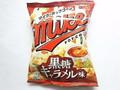 フリトレー マイク・ポップコーン(mike POPCORN) 黒糖キャラメル味 1包装
