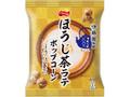 フリトレー 伊藤園監修 ほうじ茶ラテポップコーン 袋40g