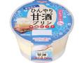 トーラク ひんやり甘酒プリン 米麹仕立て カップ85g