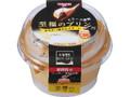 トーラク 至福のプリン はちみつ香るカスタード カップ95g