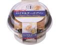 トーラク 神戸シェフクラブ ロイヤルチーズプリン カップ106.2g