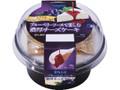 トーラク ブルーベリーソースで楽しむ濃厚チーズケーキ カップ113g