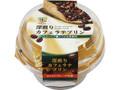 トーラク 深煎りカフェラテプリン カップ101.2g