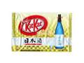 ネスレ キットカット 日本酒 袋12枚