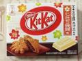 ネスレ キットカット もみぢ饅頭味 3枚