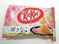 ネスレ日本 キットカット(Kit Kat) 桜きなこ 12枚入