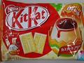 ネスレ キットカット ミニ カスタードプリン味 袋12枚