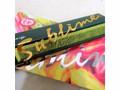 ネスレ日本 キットカット(Kit Kat) キットカット ショコラトリー サブリム 抹茶 1個