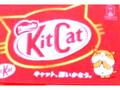 ネスレ Y!mobile KitKat