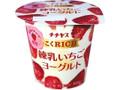 チチヤス こくRICH 練乳いちごヨーグルト カップ100g