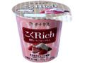 チチヤス こくRich練乳いちごヨーグルト カップ100g