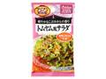 ハウス スパイスクッキング アジアン屋台街 トムヤム風サラダ 袋9.4g
