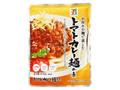 セブンプレミアム トマトカレー麺の素 袋210g