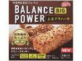 ハマダコンフェクト バランスパワービッグ 玄米グラノーラ 2袋(4本)