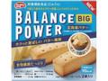 ハマダ バランスパワービッグ 北海道バター 箱2本×2