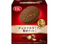 YBC チョコマカダミアの贅沢クッキー 袋5枚