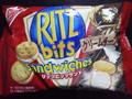 YBC リッツ(RITZ) リッツビッツサンド クリームチーズ 45g