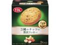 YBC 3種のナッツの贅沢クッキー 箱5枚