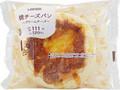 ローソン 焼チーズパン クリームチーズ 袋1個