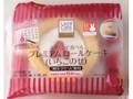ローソン Uchi Cafe' SWEETS スプーンで食べるプレミアムロールケーキ いちごのせ 袋1個