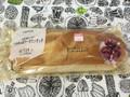 ローソン 北海道産小豆の つぶあん&マーガリンサンド